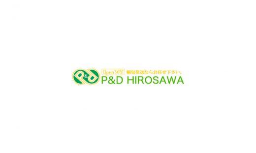 社内報ヒーローズ2001年
