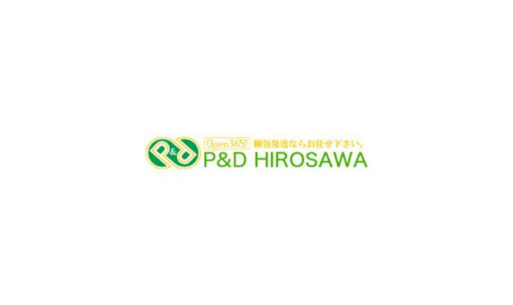 社内報ヒーローズ2018年