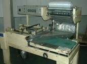 L型フィルム包装機 30型