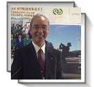 廣澤 代表取締役