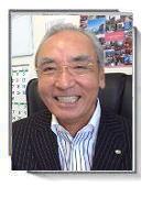 代表取締役 廣澤 三夫
