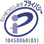 10450060(03)